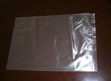低熔点小料袋